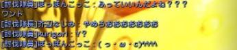 2014y07m13d_233638891.jpg