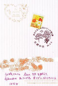 20140407b
