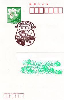 20140408d
