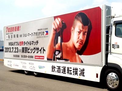 ボクシングの広告