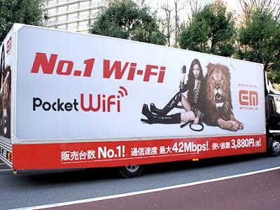 インターネット通信の広告