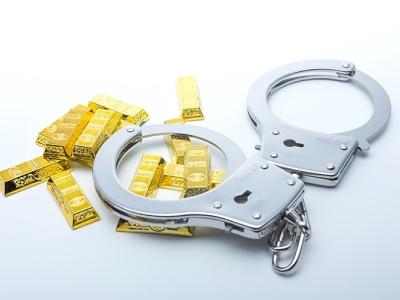 手錠と金塊