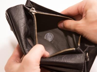 反則金を払う金がない財布