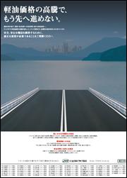 2004年のポスター