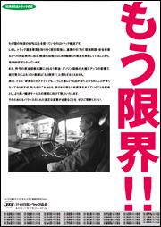 2005年のポスター1