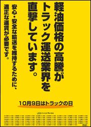 2005年のポスター2