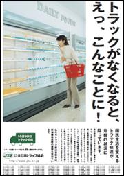 2006年のポスター1
