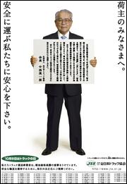 2006年のポスター2