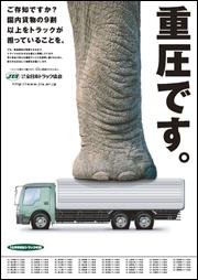 2007年のポスター