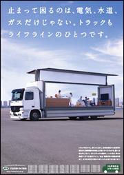 2009年のポスター