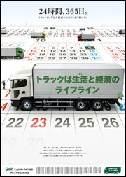 2010年のポスター