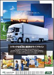 2011年のポスター