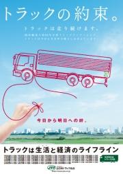 2013年のポスター
