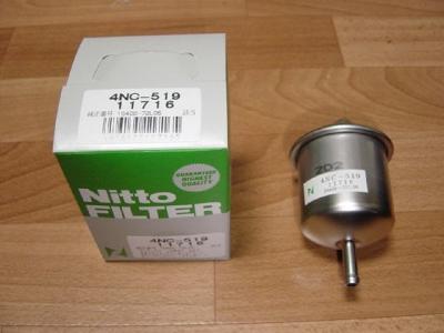 新品の燃料フィルター