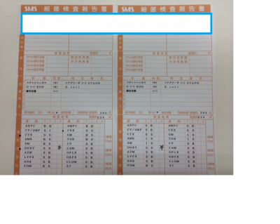 2014+6+7+8_convert_20140608012608.png
