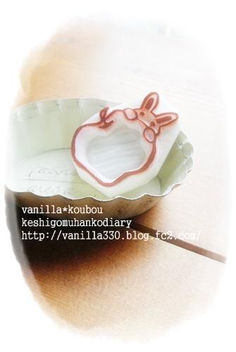 DSC_5508.jpg