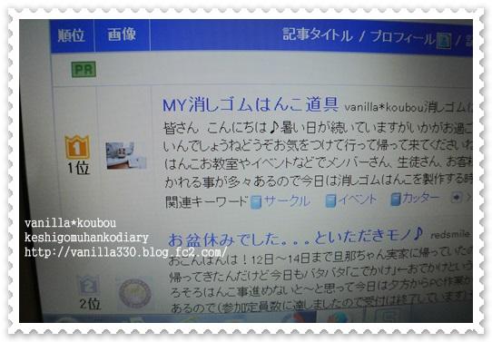 DSC_5537.jpg