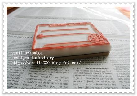 DSC_5647.jpg