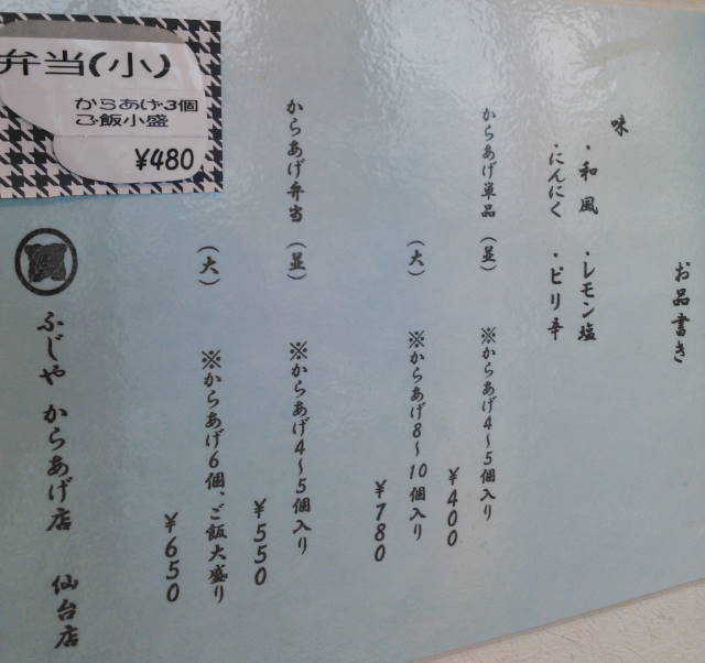 NCM_0067 (1)