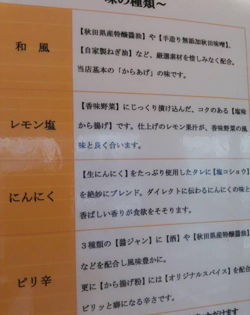 NCM_0065 (1)