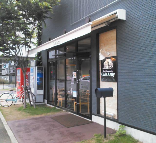 NCM_0023 (1)