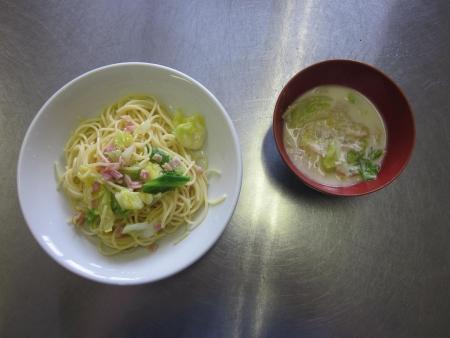 1.スパゲティー