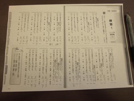 2.漢字試験