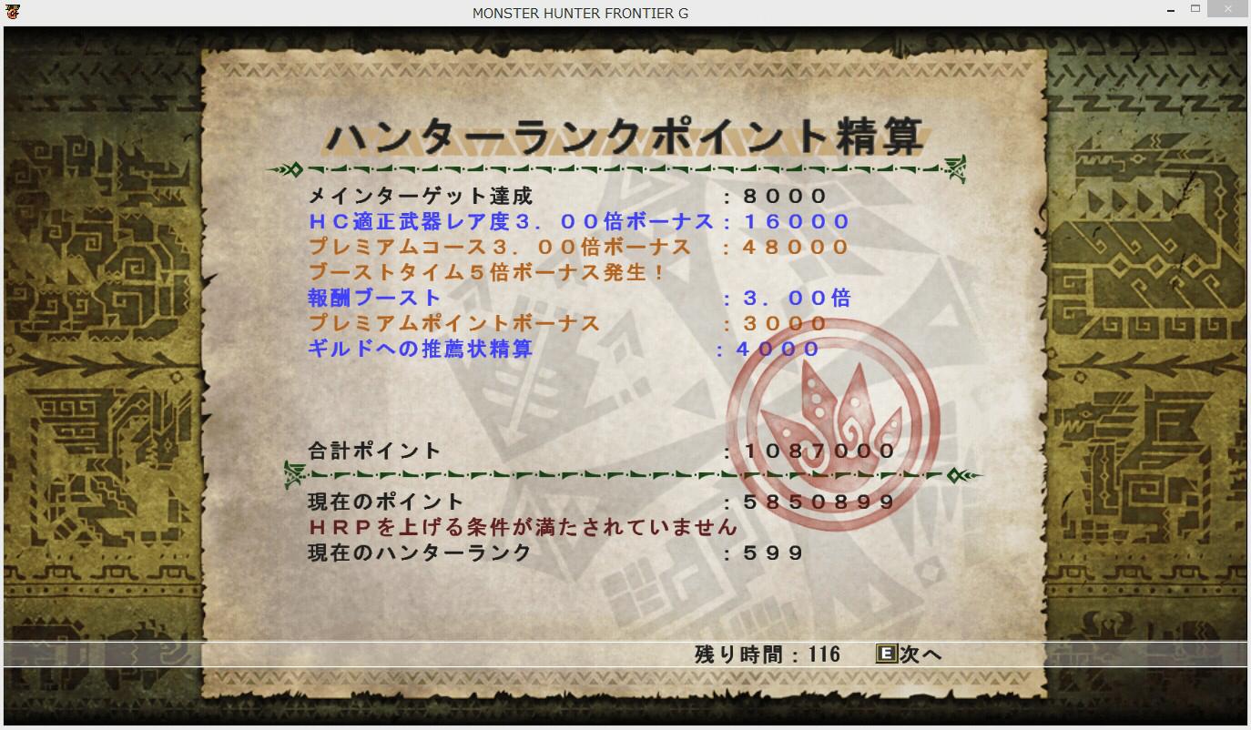 2014y04m16d_003036841