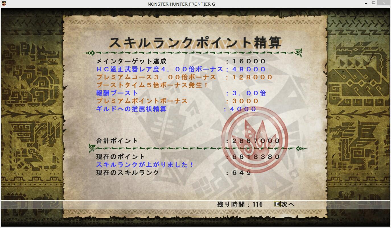 2014y04m16d_005504701