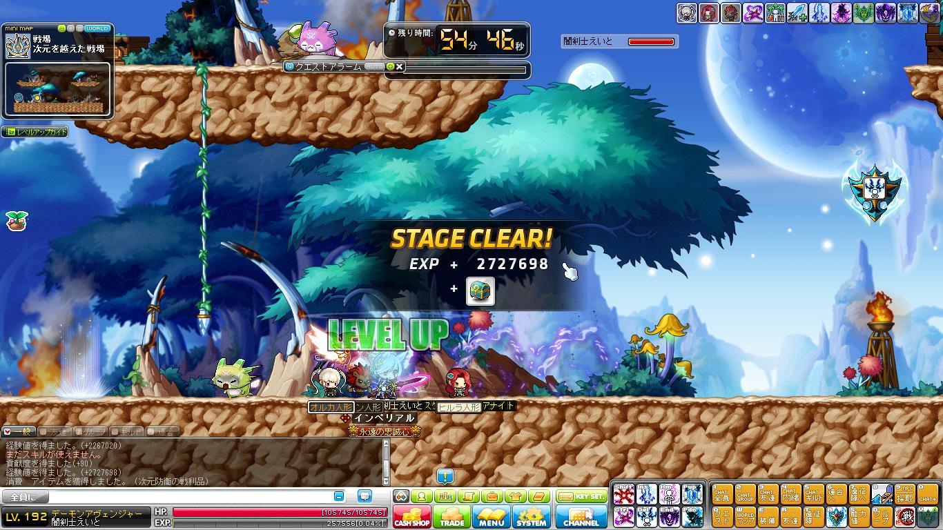 Maple140702_004603.jpg