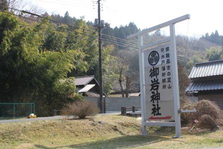 神社の看板