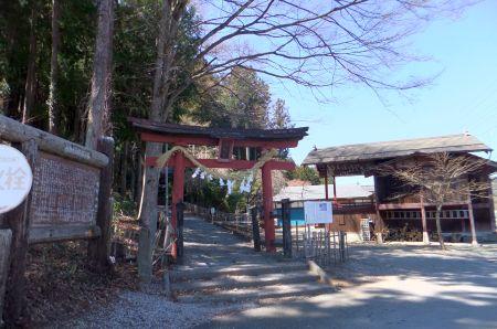 弟富士神社