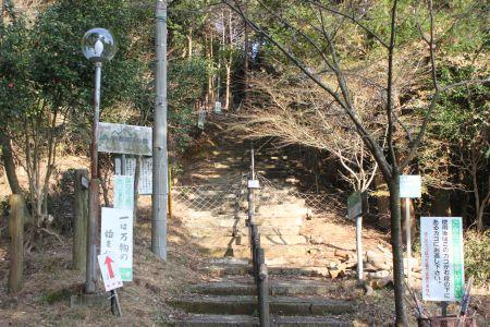 聖宝寺登山道入口