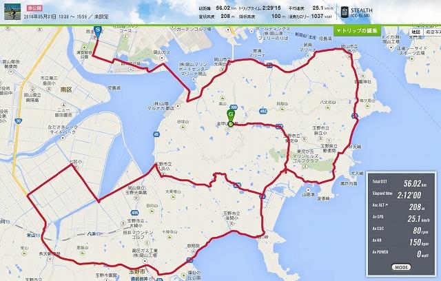 20140531練習自宅~玉野~金甲山