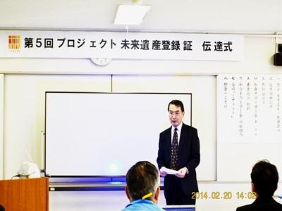 岡崎氏の説明