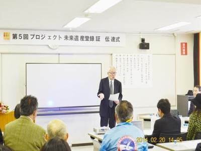 秋道氏の選考理由説明