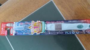 mizunasiha_convert_20140411220744.jpg