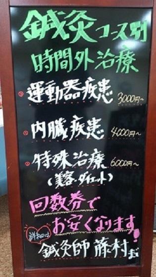 tateburara_convert_20140304230139.jpg