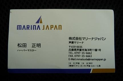 P1170148-B.jpg