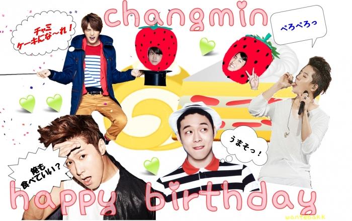 チャンミン誕生日