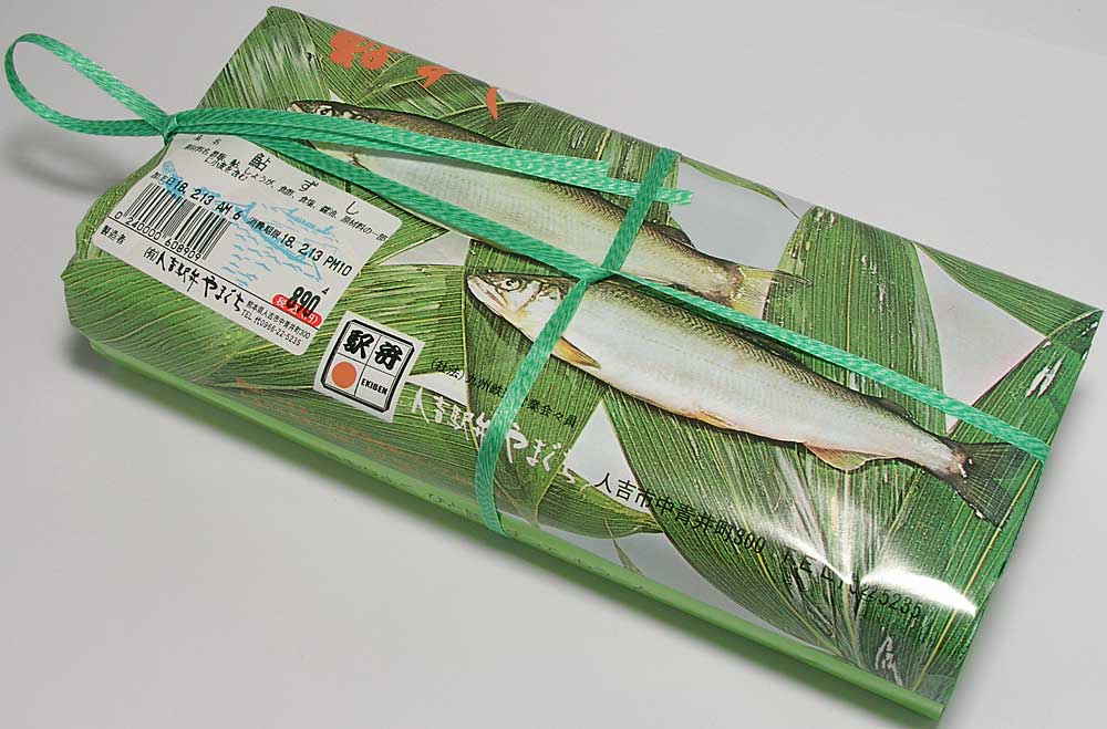 2、(本物)鮎寿司ekibenhitoyosi02b[1]