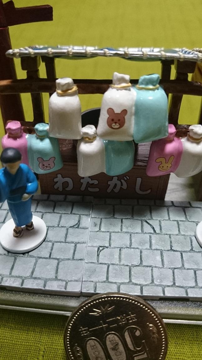 6、夏祭り屋台(綿菓子や)