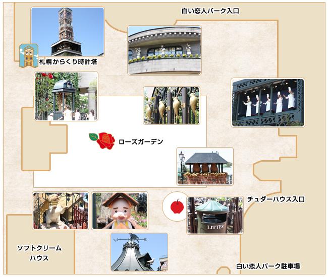 【7外 からくり見取り図】map_main[1]