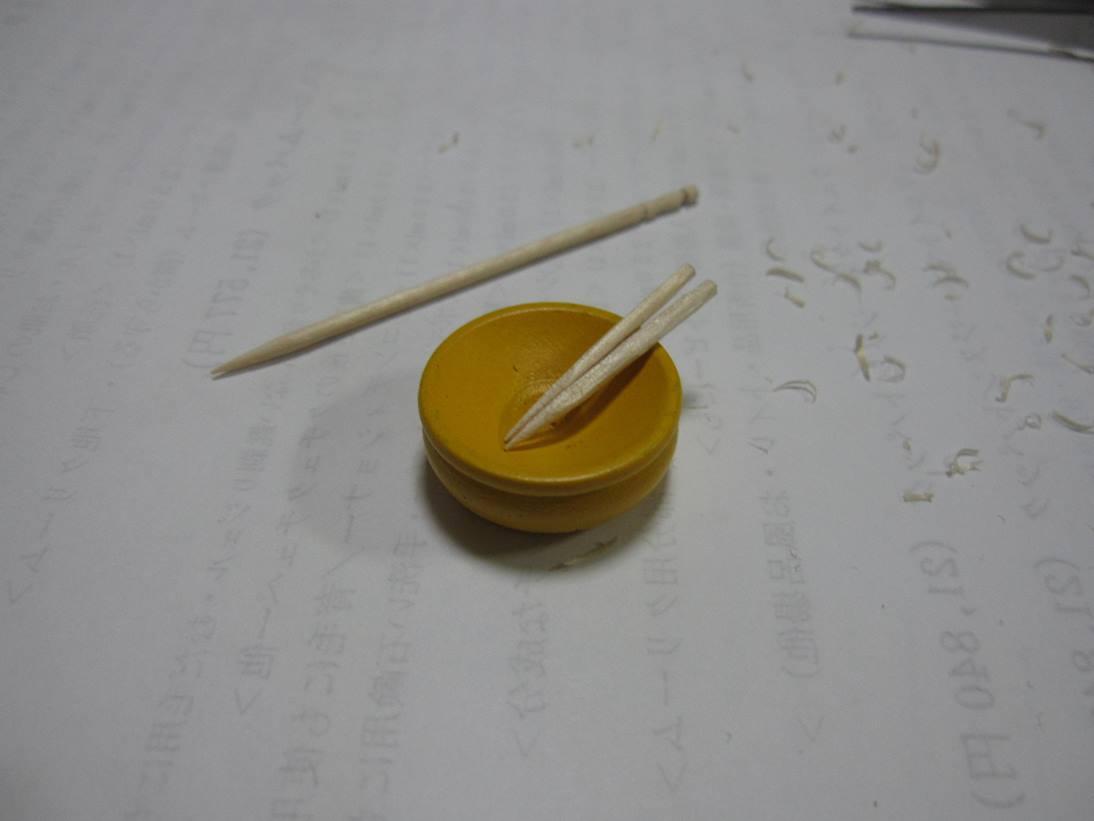 47、たこやきの粉を溶く器~お箸はつまようじを自分で削って作ったよ~