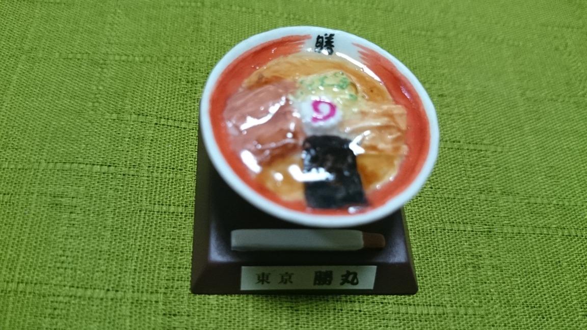 2-32(麺類 東京 勝丸/正油ラーメン)