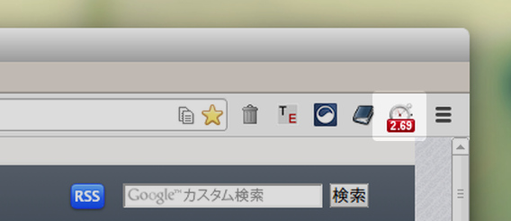 Page load time Chrome拡張 Webページ 読み込み時間