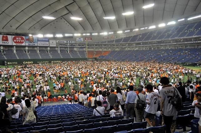 東京ドーム 試合終了後2