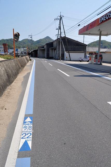 しまなみ海道 サイクリングロード12