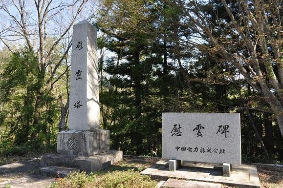 WHAT IS JAPAN   - 日本再発見の旅 --慰霊塔&慰霊碑