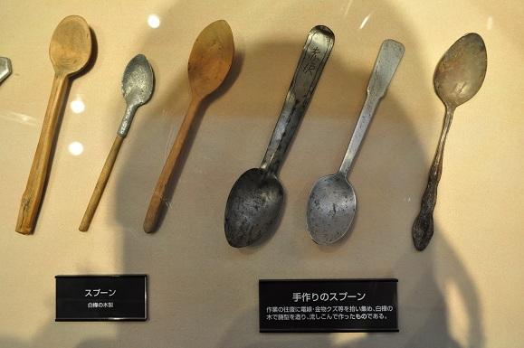 WHAT IS JAPAN   - 日本再発見の旅 --手作りのスプーン